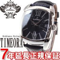 オロビアンコ 腕時計 メンズ レッタンゴラ RettangOra OR-0012-3 オロビアンコ ...
