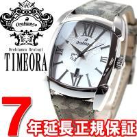 オロビアンコ 腕時計 メンズ レッタンゴラ RettangOra カモフラージュ OR-0012-C...