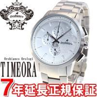 オロビアンコ 腕時計 メンズ テンポラーレ TEMPORALE クロノグラフ OR-0014-0 オ...