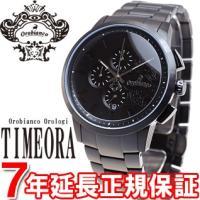 オロビアンコ 腕時計 メンズ テンポラーレ TEMPORALE クロノグラフ OR-0014-1 オ...