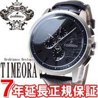 オロビアンコ 腕時計 メンズ テンポラーレ TEMPORALE クロノグラフ OR-0014-3 オ...