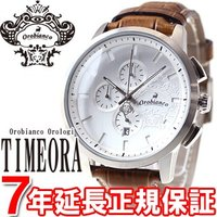 オロビアンコ 腕時計 メンズ テンポラーレ TEMPORALE クロノグラフ OR-0014-9 オ...
