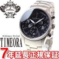 オロビアンコ 腕時計 メンズ タキメトロ TACHIMETRO クロノグラフ OR-0021-10 ...