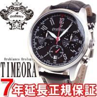 オロビアンコ 腕時計 メンズ タキメトロ TACHIMETRO クロノグラフ OR-0021-3 オ...
