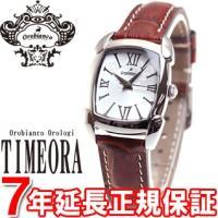 オロビアンコ 腕時計 レディース レッタンゴリーナ RettangoLina OR-0028-1 オ...