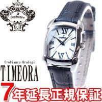 オロビアンコ 腕時計 レディース レッタンゴリーナ RettangoLina OR-0028-15 ...