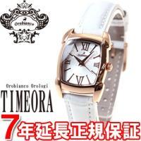 オロビアンコ 腕時計 レディース レッタンゴリーナ RettangoLina OR-0028-2 オ...