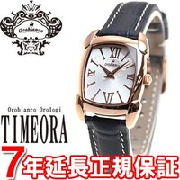 オロビアンコ 腕時計 レディース レッタンゴリーナ RettangoLina OR-0028-5 オ...