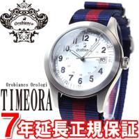 オロビアンコ 腕時計 メンズ カンビオ KAMBiO OR-0030-1 オロビアンコ タイムオラ ...
