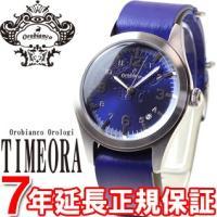 オロビアンコ 腕時計 メンズ カンビオ KAMBiO OR-0030-105 オロビアンコ タイムオ...