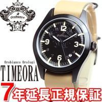 オロビアンコ 腕時計 メンズ カンビオ KAMBiO OR-0030-106 オロビアンコ タイムオ...
