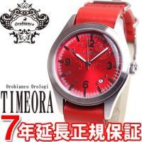 オロビアンコ 腕時計 メンズ カンビオ KAMBiO OR-0030-108 オロビアンコ タイムオ...