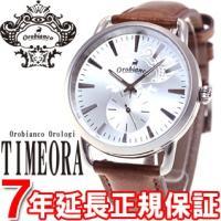 オロビアンコ 腕時計 メンズ ビマティコ Bimatiko OR-0032-1 オロビアンコ タイム...