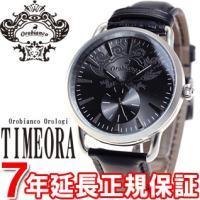 オロビアンコ 腕時計 メンズ ビマティコ Bimatiko OR-0032-3 オロビアンコ タイム...