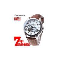 オロビアンコ 腕時計 メンズ ロマンティコ ROMANTIKO 自動巻き OR-0035-1 オロビ...