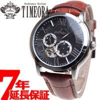オロビアンコ 腕時計 メンズ ロマンティコ ROMANTIKO 自動巻き OR-0035-3 オロビ...