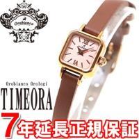 オロビアンコ 腕時計 レディース クアドレッド QUADRETTO OR-0036L-9 オロビアン...