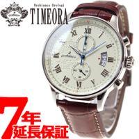 オロビアンコ 腕時計 メンズ エレット ELETTO クロノグラフ OR-0040-1 オロビアンコ...