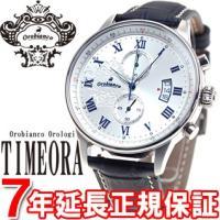 オロビアンコ 腕時計 メンズ エレット ELETTO クロノグラフ OR-0040-25 オロビアン...