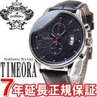 オロビアンコ 腕時計 メンズ エレット ELETTO クロノグラフ OR-0040-3 オロビアンコ...