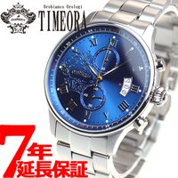 オロビアンコ 腕時計 メンズ/レディース OR-0040-501 タイムオラ Orobianco T...