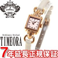 オロビアンコ 腕時計 レディース フィオリート FIORITO OR-0049-6 オロビアンコ タ...