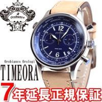オロビアンコ 腕時計 メンズ マルサラ Marsala クロノグラフ OR-0050-5 オロビアン...