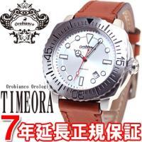 オロビアンコ 腕時計 メンズ ラディーチェ Radice OR-0051-1 オロビアンコ タイムオ...