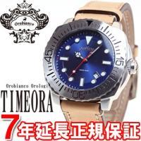 オロビアンコ 腕時計 メンズ ラディーチェ Radice OR-0051-5 オロビアンコ タイムオ...