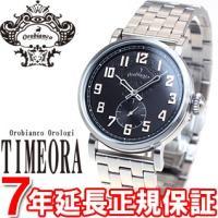 オロビアンコ 腕時計 メンズ メルカンテ メタル MERKANTE METAL OR-0055-0 ...