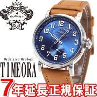 オロビアンコ 腕時計 メンズ メルカンテ MERKANTE OR-0055-1 オロビアンコ タイム...