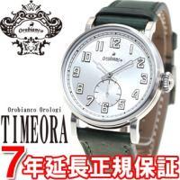 オロビアンコ 腕時計 メンズ メルカンテ MERKANTE OR-0055-10 オロビアンコ タイ...