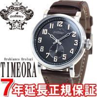 オロビアンコ 腕時計 メンズ メルカンテ MERKANTE OR-0055-3 オロビアンコ タイム...