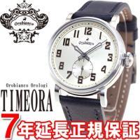 オロビアンコ 腕時計 メンズ メルカンテ MERKANTE OR-0055-5 オロビアンコ タイム...