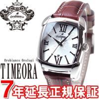 オロビアンコ 腕時計 メンズ/レディース レッタンゴラ エンメ RettangOra EMME OR...