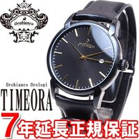 オロビアンコ 腕時計 メンズ Orobianco タイムオラ TIMEORA チントゥリーノ CIN...