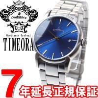 オロビアンコ 腕時計 メンズ チントゥリーノ CINTURINO OR-0058-501 オロビアン...
