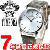 オロビアンコ 腕時計 メンズ チントゥリーノ CINTURINO カモフラージュ OR-0058-C...