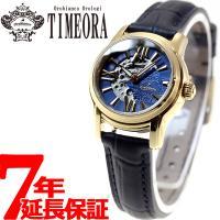オロビアンコ 腕時計 レディース オラクラシカ ORAKLASSICA 自動巻き OR-0059-1...