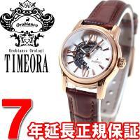 オロビアンコ 腕時計 レディース オラクラシカ ORAKLASSICA 自動巻き OR-0059-9...