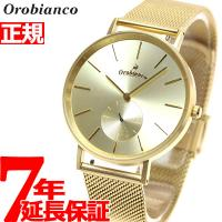 オロビアンコ タイムオラ Orobianco TIMEORA 腕時計 メンズ/レディース センプリチ...
