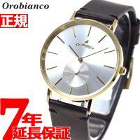 オロビアンコ 腕時計 メンズ センプリチタス Semplicitus OR-0061-1 オロビアン...