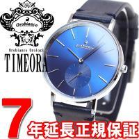 オロビアンコ 腕時計 メンズ センプリチタス Semplicitus OR-0061-5 オロビアン...