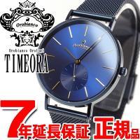 オロビアンコ 腕時計 メンズ/レディース OR-0061-501 タイムオラ Orobianco T...