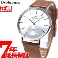 オロビアンコ 腕時計 メンズ センプリチタス Semplicitus OR-0061-9 オロビアン...