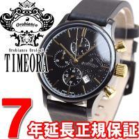 オロビアンコ タイムオラ Orobianco TIMEORA 腕時計 メンズ ユニコーラ UniKo...