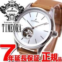 オロビアンコ タイムオラ Orobianco TIMEORA 腕時計 OR-0062(T)-1 メン...