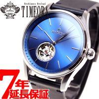 オロビアンコ タイムオラ Orobianco TIMEORA 腕時計 OR-0062(T)-5 メン...