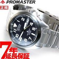 シチズン プロマスター ランド エコドライブ 電波時計 PMD56-2952高い信頼性で人気のプロマ...