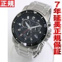 プロマスター シチズン 腕時計 ランド エコドライブ 電波時計 クロノグラフ PMP56-3051 ...